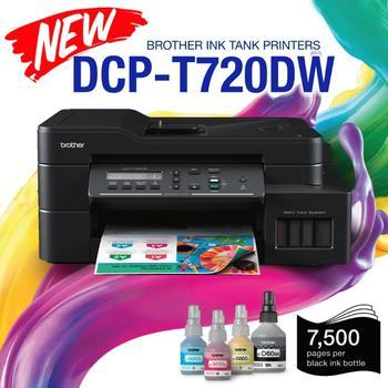 BROTHER DCP-T720DW - 7